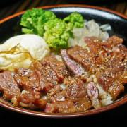 台北 忠孝敦化 燒肉丼販, 用販賣機買餐卷的平價美味燒肉丼飯