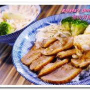 忠孝敦化燒肉丼飯.麵飯雙品牌提供多元平價好口味──燒肉丼販