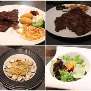 (台南中西區)美之牛炭烤牛排 海安路美食之大口吃肉