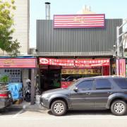 【台南市-中西區】美之牛碳烤牛排  台南碳烤牛排的先驅者
