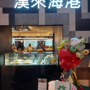 20200909 漢來海港下午茶,JCB買一送一
