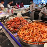 [食記/台北天母]漢來海港自助餐廳(天母店) 天母SOGO 捷運芝山站 螃蟹海鮮生魚片無限供應就怕你吃不夠 自己沖的牛肉湯才厲害