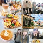 竹北光明商圈 🎀 S.A.W Café & Pâtisserie 法式手作甜點 豐富早午餐
