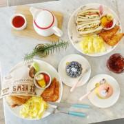 【新竹|竹北美食】S.A.W Pâtisserie 法式手作甜點|看藍帶主廚演繹法式甜點的完美精髓