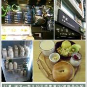 ||食記||-[台中]-耶濃yanoon搖滾一整天的豆漿專門店/文青風-健康早午餐(有menu)
