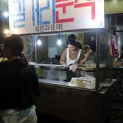 高雄三民區=<食>韓國路邊攤~辣的夠味的辣炒年糕搭配上香甜炸雞,不用飛韓國就在高雄=
