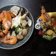《捷運善導寺站美食》新宿食事處 二訪依然精彩 食材超級豐富如浮世繪般的極致饗宴~極品海鮮丼、夢幻般的美食~ 波士頓龍蝦烏龍麵