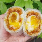 弘記豆漿店-炸蛋飯糰、溏心蛋飯糰、手工蛋餅
