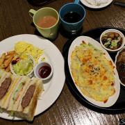 蘆洲美食|麋鹿小館提供早午餐輕食義大利麵燉飯還有每日限量手作甜點 三重蘆洲滿額可外送