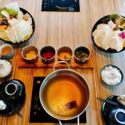 【三道一鍋 · 杳 概念店】日式火鍋|清爽無負擔|已歇業