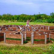 外星人的神祕基地找樂趣!台灣最北端天然樂園走迷宮、自然生態玩中學~富貴角公園、老梅迷宮、富貴角燈塔