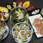 【台南中西區】珍饌蒸氣海鮮鍋:海鮮控必造訪的店家!總舖師的好料理,霸氣外露的海鮮鍋!新鮮海鮮現場挑選~