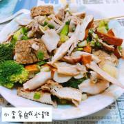 【公館.慈】誰說想瘦不能享受美食▷小當家健康鹹水雞(公館總店)