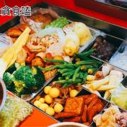 【公館商圈】中華一番真漢子 享瘦中藥飄香の健康雞『小當家健康鹹水雞(公館總店)』