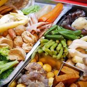 小當家健康鹹水雞(公館總店)有菜有肉又清爽涮嘴