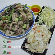 小當家健康鹹水雞(公館總店)  鹹水雞搭配泡菜.木瓜絲 驚奇好滋味/捷運公館站