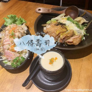 【桃園。食】八條壽司_食材新鮮好吃、烤物炸物冷盤天婦羅通通有 南平路_桃園藝文特區