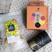 限食包果滿堂菊花茶x添丁旺來丁│台灣在地小農新鮮自然的原味