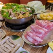 蘆洲火鍋》羊肉爐國樂特色餐廳 湯頭鮮甜羊肉無騷味 山羊城 全羊館羊肉爐 - 艾莉絲愛旅行