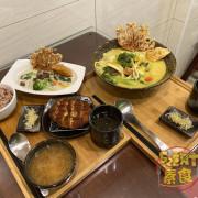 台中西屯素蔬食》多寶蔬食南洋異國料理菜單價位大公開!包你吃香又喝辣的南洋異國料理~台中必吃在地美食小吃餐廳推薦。