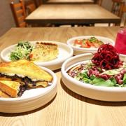 【食記】台北東區 VCE 南加州餐飲生活概念店 海洋衝浪風咖啡館餐廳 共生共享不限時悠活新鮮