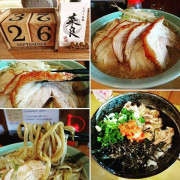 令人滿足的肉香與麵條香氣~菜良sara-日式拉麵