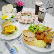 【新北】新莊 糧好 早午餐 充滿乾燥花、大理石桌的質感早午餐店‧給自己一個糧好生活!♥♥♥