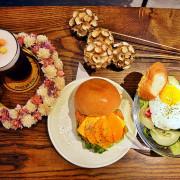 [新莊早午餐。糧好早午餐 ] 乾燥花與美食的邂逅  糧好的美味關係  文青日雜風  鄰近新月橋