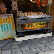 【胖熊燥咖】本店無肉,依舊美味,每日現做的健康素食早餐!