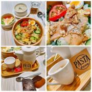 【PASTA dream】用料實在&裝潢獨具的平價義式餐廳,不喝飲料的我居然會推薦鮮奶茶XD