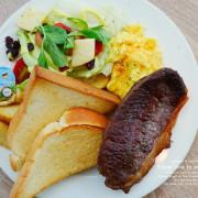 【天母早午餐】台北士林區 omocafé 近捷運芝山站│義式料理│天母sogo ❤跟著Livia享受人生❤
