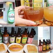快來打卡.無酒精創意飲料/輕食『酒矸倘賣嘸-Bottle』捷運行天宮站