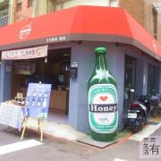 【台北松江】酒矸倘賣嘸:創意古早味飲品,趣味瓶身愛不釋手!