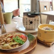 台中 西屯區。錦小路物語-超高CP值日式精緻輕食小店|甜點和菓子屋|食尚玩家推薦|近永豐棧