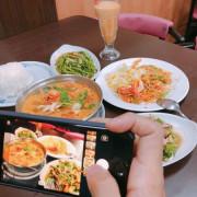 桃園✿泰式永順小吃✿桃園後火車站 道地的傳統泰式美食! 正統泰式的酸爽 這裡最夠味~