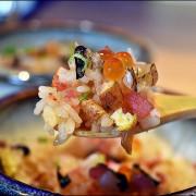 台精緻壽司專賣。一貫入魂。傳統【江戶前壽司】口味,人溫壽司吃一貫出一貫,享受慢食的幸福,每一口都是最完美的鮮味