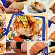 【台中壽司】一貫入魂 精誠商圈內老饕才懂得傳統江戶前壽司無菜單料理,溫感米飯~日式料理的白醋飯握壽司