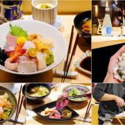 【台中】一貫入魂:隱密江戶前壽司料亭華麗散壽司豐盛上桌 還有無菜單1680壽司套餐飽足又滿足!