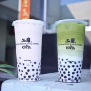 [高雄美食]波霸抹茶拿鐵~50嵐(神農店)~連鎖飲料~
