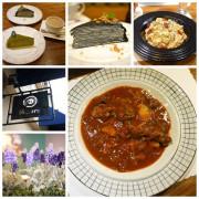 【新竹美食】故事小館 HiStory,竹北縣政十二街上溫馨餐廳。每週都有推出新口味主餐餐點唷,甜點款式多。