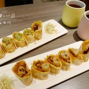 「飽食⁂台北信義」鳥兒有蟲吃,早餐就吃麻辣鍋口味酥皮蛋捲餅會不會太刺激,食尚玩家的口袋美食