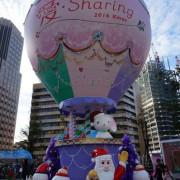 臺北市捷運市府站:聖誕節哪裡去?~東區百貨閃亮亮
