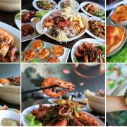 【台南北區】好客多鵝肉:好友們的聚餐店!美味的鹽水鵝料理,海鮮活物專門店!鵝油白飯、冰品吃到飽~