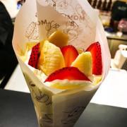 台中瑪蜜黛Momi&Toys Crêperie ~來自東京的可麗餅~體驗團