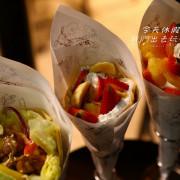 [台中♥西區 ]台中瑪蜜黛Momi&Toys Crêperie。來自日本口味的可麗餅