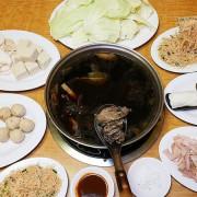 皇品食府 - 新竹東區藥膳烏骨雞,燉補、火鍋一次滿足,濃郁藥膳雞湯超夠味,多種食材任君挑選,特色丸類別錯過,冬天就是推薦暖暖來一鍋