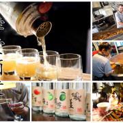 [酒類品飲] 萊嘉酒廠探訪精品級高粱酒製酒工藝!獨門精釀高粱酒,茶香果香齊飄逸~舜堂酒業精釀高粱酒