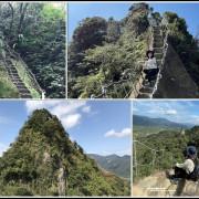 新北。平溪孝子山|慈母峰|普陀山一次挑戰三個刺激攀岩展望佳的小山峰