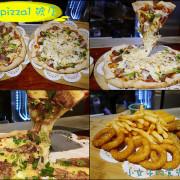☞【嘉義 東區】幸福pizza1號店~從披薩車起家的柴燒美味披薩,已擁有自己的店面囉!!使用義大利進口Valoriani 窯爐,現點現做的手工披薩~