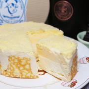 【東京牛奶起司工房】牛奶起司蛋糕  嚴選北海道牛奶與起司蛋糕的驚艷衝擊